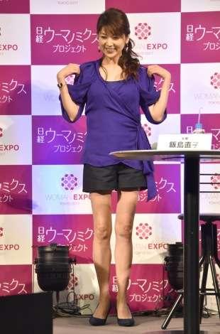 飯島直子、ショートパンツ姿で美脚披露「無理しました」 | ORICON NEWS