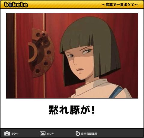 和泉節子さん、嫁がネット通販で母の日ギフトを選ぶのは「言語道断」