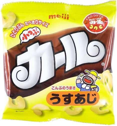 「カールうすあじ」は関西のために発売された商品で、当初は関東では売ってなかったらしい - ひなぴし