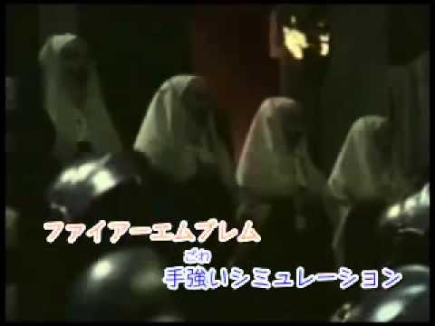 ファイアーエムブレムのテーマ(on vocal) - YouTube