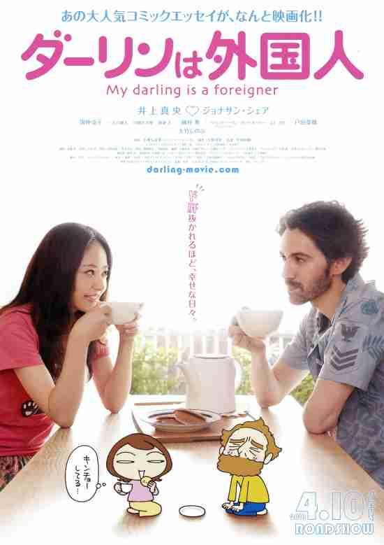 配偶者が外国人だと偏見を持ちますか?