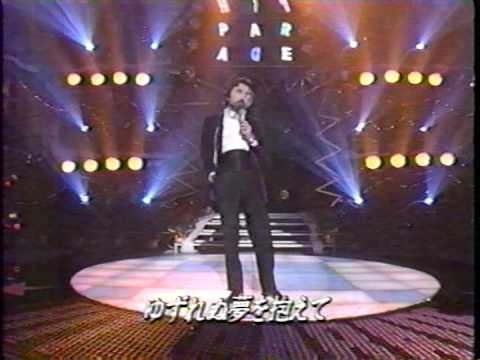 尾崎紀世彦   Innocent World Mr children cover - YouTube