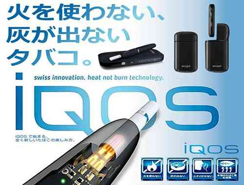 【電子タバコ】IQOSは紙巻タバコより「高濃度発がん性物質」を含んでいることが判明! 科学者「副流煙も有害」「使用制限を」