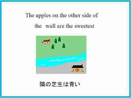 「隣の芝は青い!」幸せそうにみえて実情はこうだよ、を報告するトピ part3