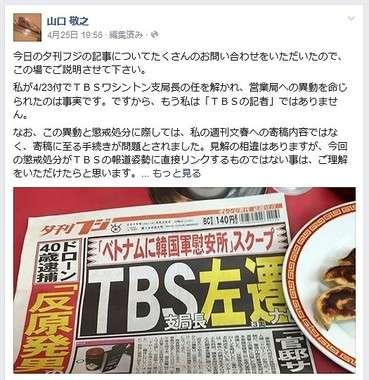 恵俊彰が「ミヤネ化」していると視聴者の不満爆発!?