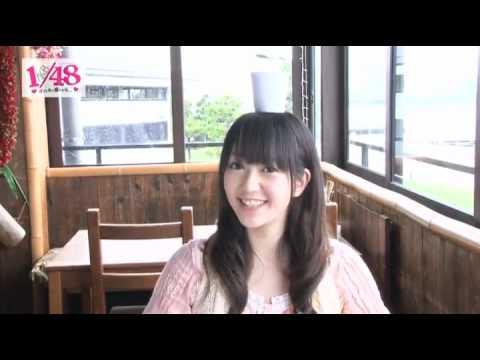 AKB1/48アイドルと恋したら・・・ メイキング映像「佐藤 亜美菜」 - YouTube