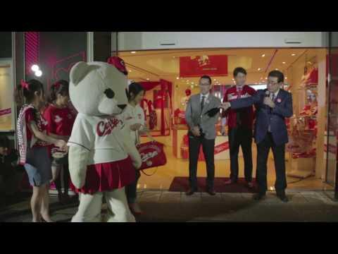 「サマンサタバサ×広島東洋カープ」〜Fashion×カープ〜コラボショップイベントメイキング映像 - YouTube
