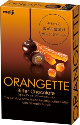 チョコ×オレンジピールの大人味!アイス「PARM(パルム) ザ・オランジェット」