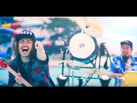 WANIMA -ともに Full ver.(OFFICIAL VIDEO) - YouTube