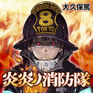 【悲報】消防団さん、市民からとんでもないクレームを受ける・・・「制服姿で昼飯を食うな」 : アニはつ -アニメ発信場-