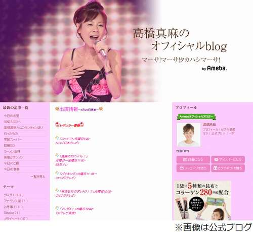 高橋真麻が生放送退席、「つわりが…」冗談も   Narinari.com
