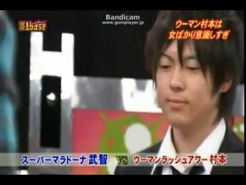 ウーマンラッシュアワー村本 スーパーマラドーナ武智 口喧嘩 - YouTube