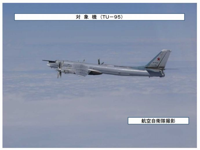 ロシア軍の爆撃機TU-95が2日連続で千葉県沖まで南下…航空自衛隊の戦闘機がスクランブル! : 軍事・ミリタリー速報☆彡