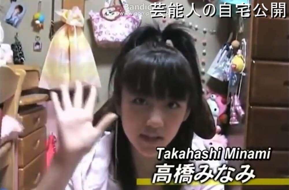 【AKB48の自宅】高橋みなみさん 中学生の時の自宅【画像あり】