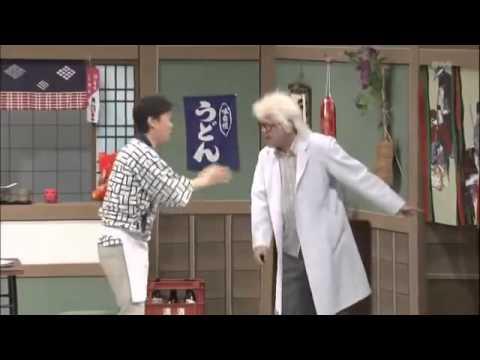 吉本新喜劇/ボケボケ老人役の中川貴志、ええ味出しとるわ〜1 - YouTube
