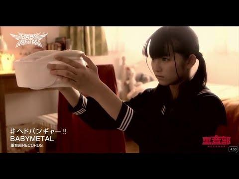 BABYMETAL - ヘドバンギャー!![ Headbangeeeeerrrrr!!!!! ] (Full ver.) - YouTube