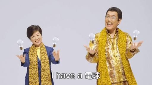 白熱電球、ただでLEDと交換します 東京都が7月から