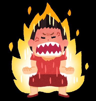 彼女や奥さんが烈火の如く暴れて困っている人はもしかしたらなんとかなるかもしれないお薬|オタクニュース
