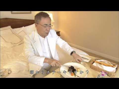 高須クリニック スッピンCM 院長の一日篇#1 - YouTube