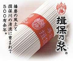兵庫県民、集まりましょう。