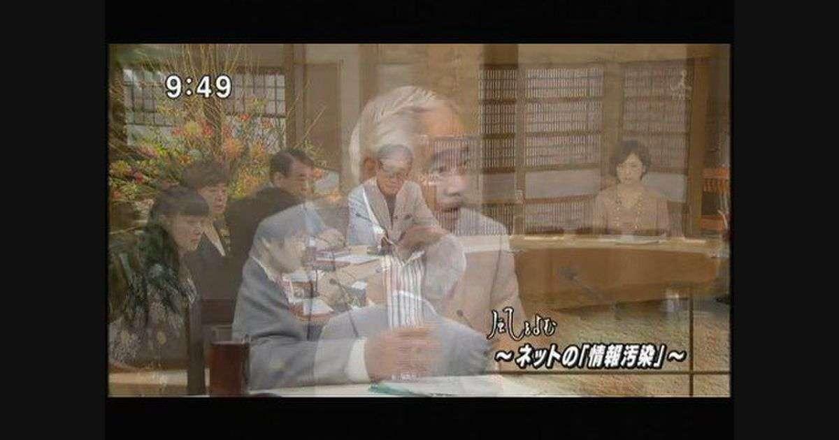 マスコミの偏向報道まとめ(TBS・テレビ朝日) - Togetterまとめ
