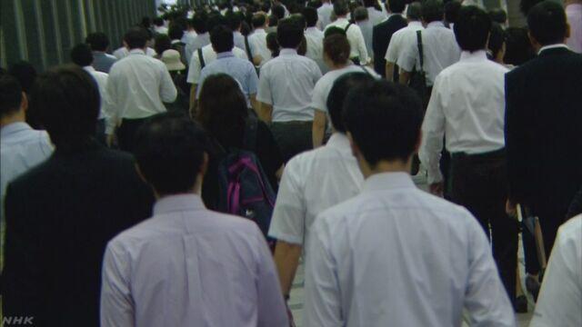憲法 NHK世論調査 結婚で夫婦同じ名字名乗るべき54% | NHKニュース