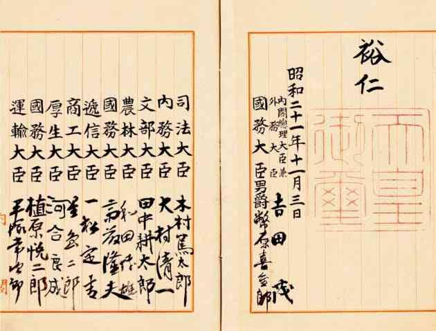 憲法改正、賛否が拮抗 施行70年、改憲支持伸びる  :日本経済新聞