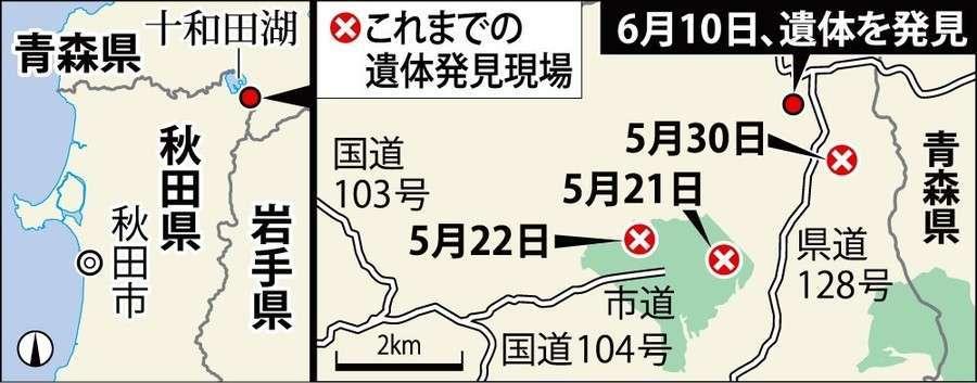 クマ襲撃現場でまた遺体=山菜採り4人目か-秋田県警