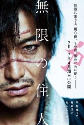 唐沢寿明、「若手を引き出すのが俺の役目」主役が目立つ作品はもう時代遅れ