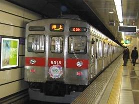 全文表示 | 電車の中は「無法地帯」 「キレる」乗客のケンカ横行 : J-CASTニュース