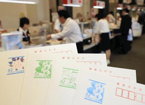 新62円はがきと切手、販売開始…6月に値上げ : 経済 : 読売新聞(YOMIURI ONLINE)