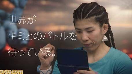 吉田沙保里 背中あいた真っ赤なドレスで登場 「五輪並みに緊張した」東京GA