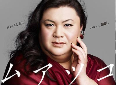 体重294kgの超肥満女性、2年で206kgの減量に成功(米)
