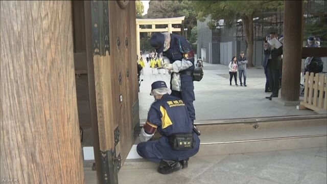 明治神宮で液体まいた疑い 中国人の女2人に逮捕状