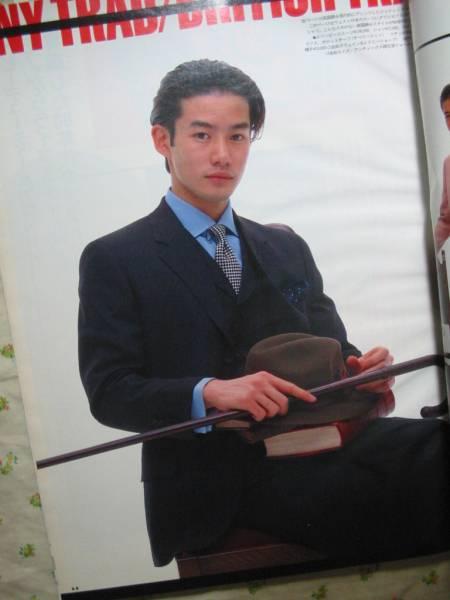 【俳優】モデル時代の画像