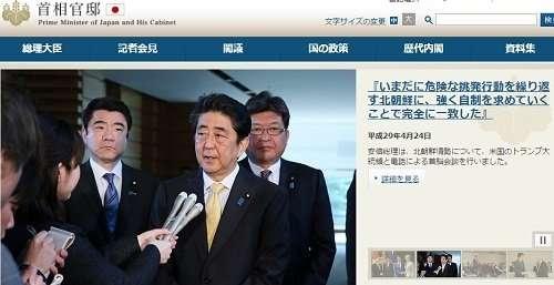 「北朝鮮危機を煽っているのは世界中で日本の総理大臣だけ」 橋下徹や森本敏までが安倍政権の扇動を批判 - BIGLOBEニュース