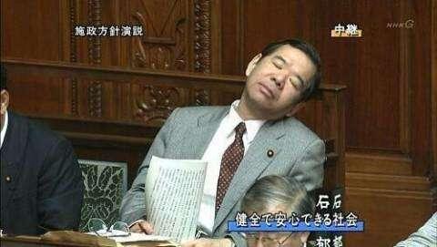 志位和夫のおもしろ画像やムカつく画像や若い頃の画像を集めてみた【笑えるお昼寝写真】【共産党は売国政党】 | 総理を目指す保守思想のAKB好きによる政治経済考察