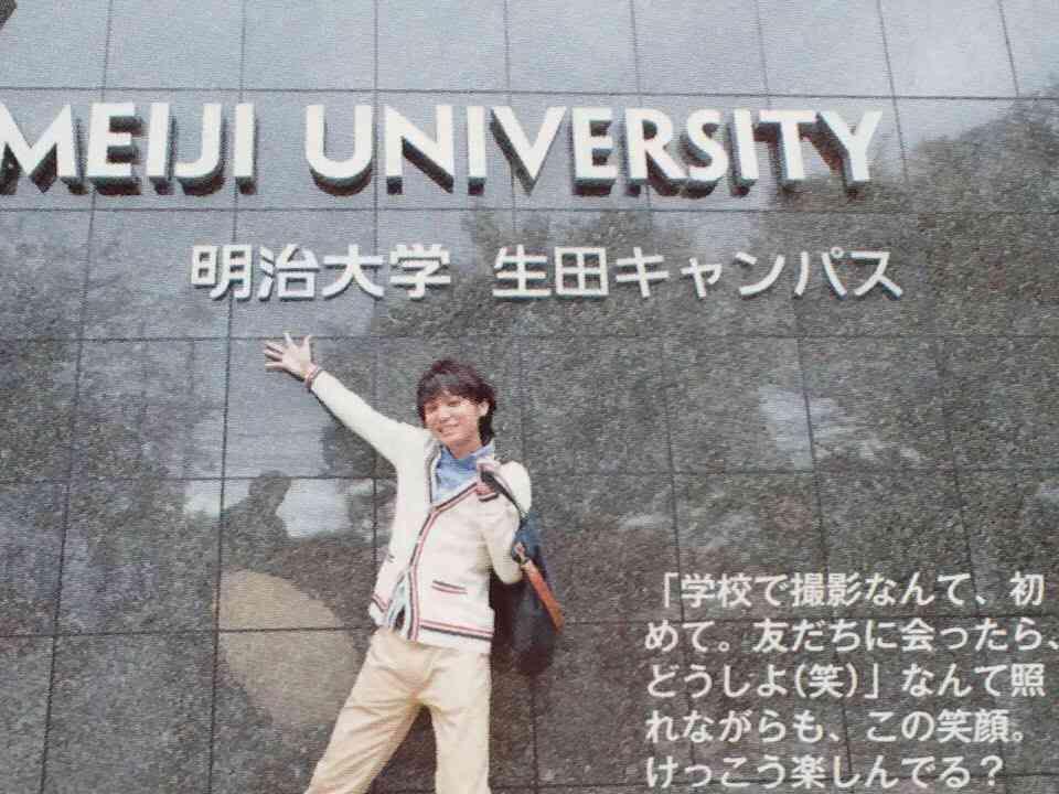 Hey!Say!JUMPの伊野尾慧「人見知りだった」大学時代、3年間マスク着用