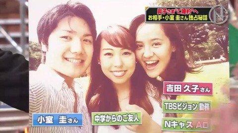 ビートたけし、小室圭さんとのLINE明かした番組スタッフに激怒「相手を誰だと思ってるんだ」