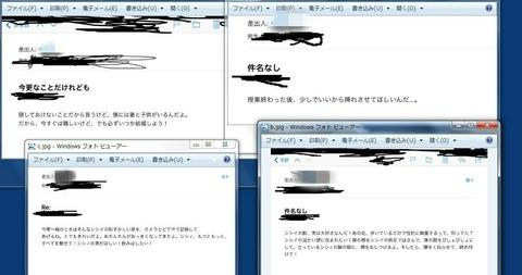 早稲田の変態憲法学者「シシィの滴がほしい!飲みはしたい!」 : ぱる速報