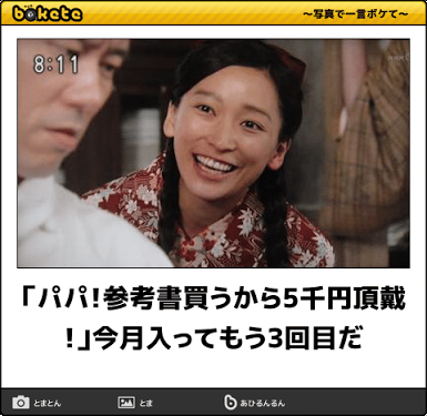 1日フリーで軍資金は5000円。何する?