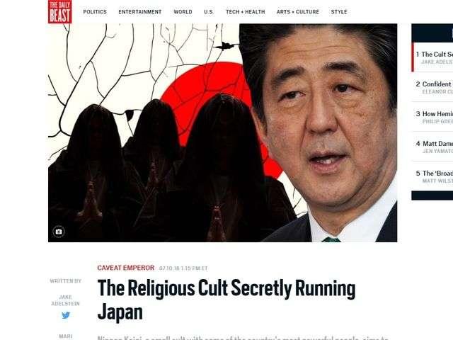 日本を裏で支配するカルト!? 外国人ジャーナリストが見る「日本会議」とは | NewSphere