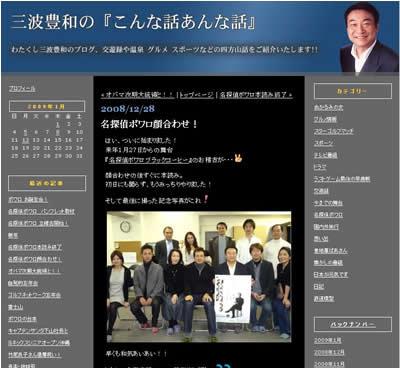 共演者のブログにすら顔を出せない元・光GENJI内海光司 - エキサイトニュース(1/3)