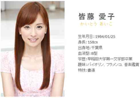 皆藤愛子に「見直した」の称賛集まる、本能のまま恋するバンギャはカッコイイ!|ニュース&エンタメ情報『Yomerumo』