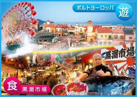 日本一の遊園地、テーマパークはどこだ!?