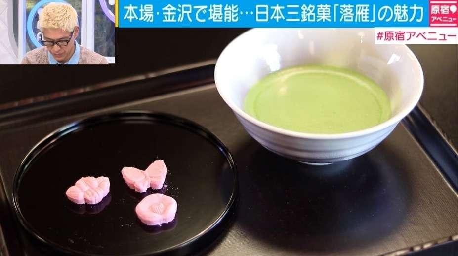 和菓子業界ピンチ?  「求肥」「落雁」を知らない若者たち (AbemaTIMES) - Yahoo!ニュース