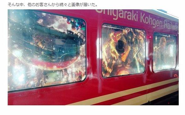 キングコング西野亮廣、絵本の列車ラッピング無断使用を快諾「全然オッケーだ!!」「著作権をナアナアにしている」