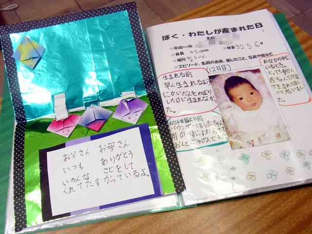 2分の1成人式、広がる 「感謝の言葉」苦にする子も:朝日新聞デジタル