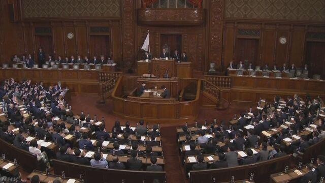 「テロ等準備罪」新設法案 衆院通過 本会議で賛成多数で可決 | NHKニュース