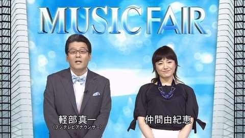 【画像】『MUSIC FAIR』の仲間由紀恵の髪型が変で「太った?」「劣化した」と話題に : なんでもnews実況まとめページ目